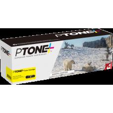 Compatible HP CE262A (648A) Toner Jaune (EHQ)