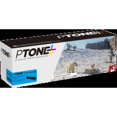 Compatible HP CF401X Toner Cyan (EHQ)