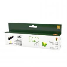 Recyclée HP 972XL, L0S04AN Jaune Fuzion (HD)